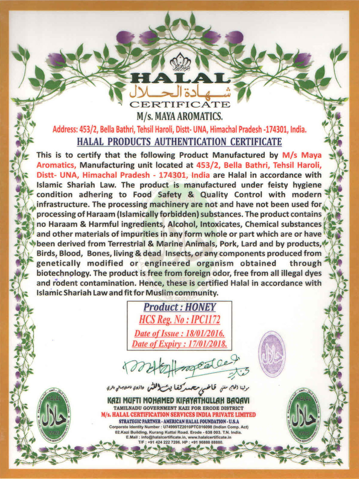 Maya aromatics by official definition halal foods are those that are 1 free from any component that muslims are prohibited from consuming according to islamic law xflitez Images